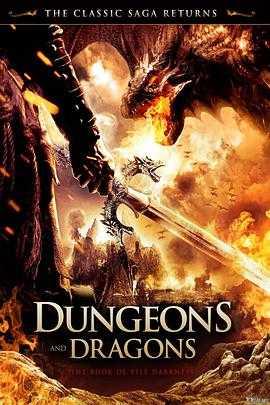 龙与地下城:秽恶之书