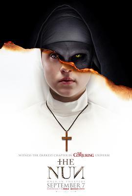 修女2018