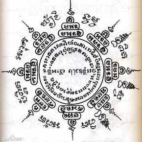 泰国刺符灵异故事有声小说