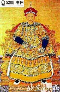 雍正皇帝有声小说
